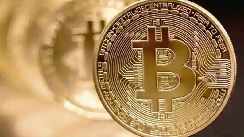 Bitcoin33 2