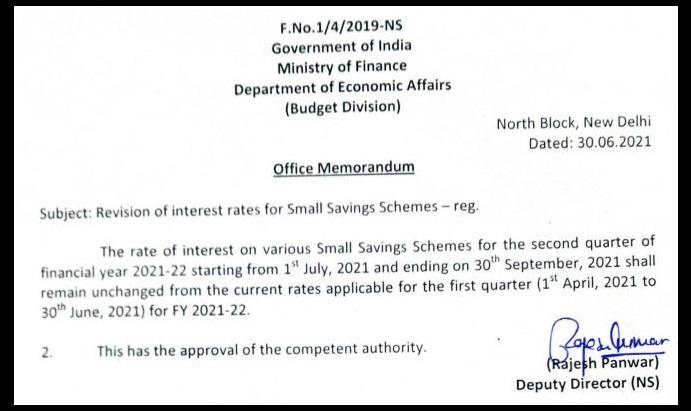 वित्त मंत्रालय लघु बचत योजना की ब्याज दर