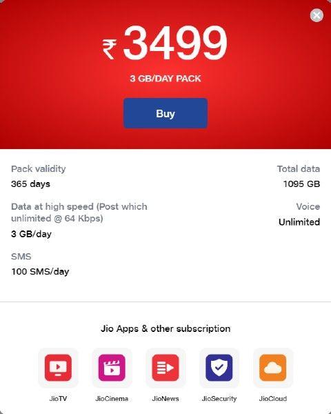 जियो 3499 रुपये का रिचार्ज प्लान