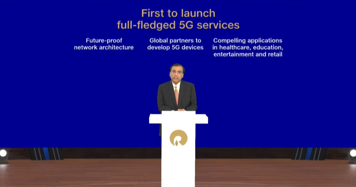 Jio 5G launch details revealed