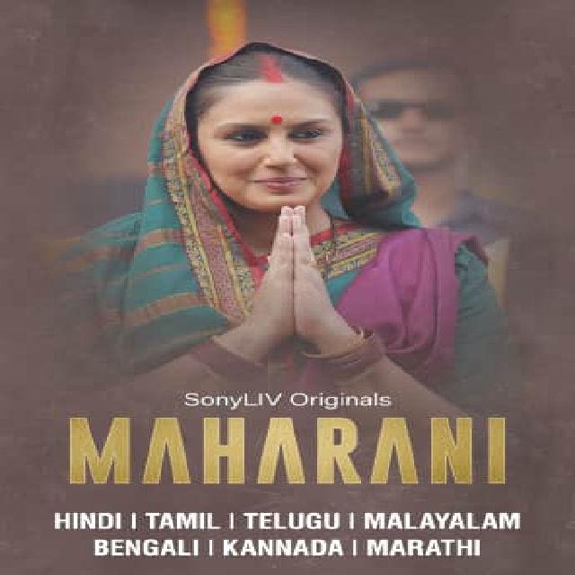 हिंदी वेब सीरीज शो