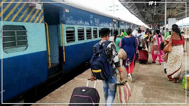 रेलवे ट्रेन