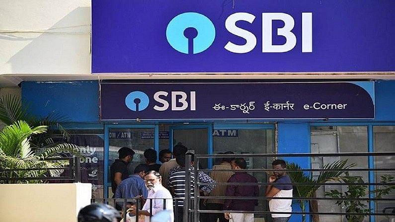 SBI Bank 1