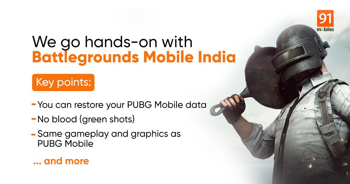 battlegrounds mobile india beta feat