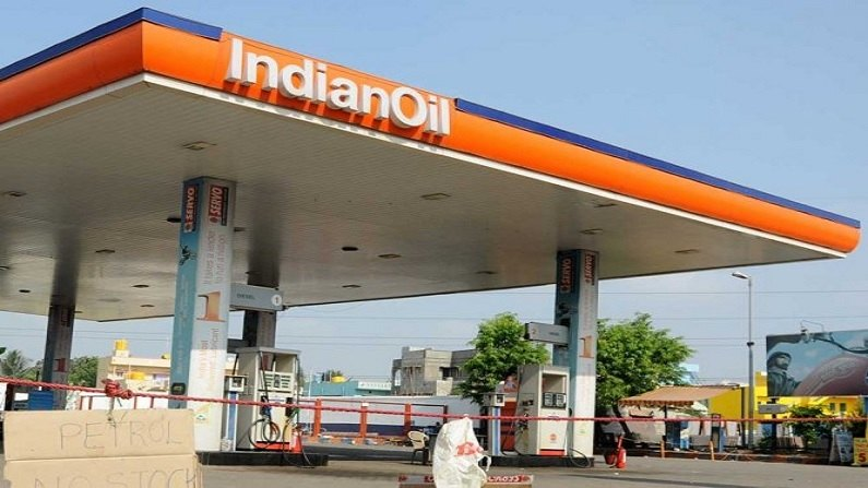 indian oil 1