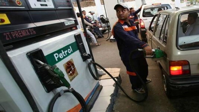 petrol image 2