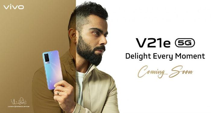 विवो-V21e-5G-भारत-लॉन्च