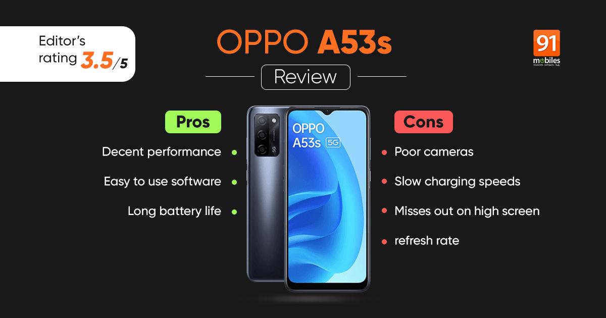 A53S 5G पेशेवरों और विपक्षों के साथ समीक्षा