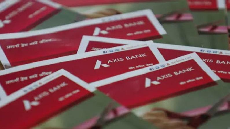 Axis Bank ने अपने करोड़ों ग्राहकों को दी बड़ी खुशखबरी