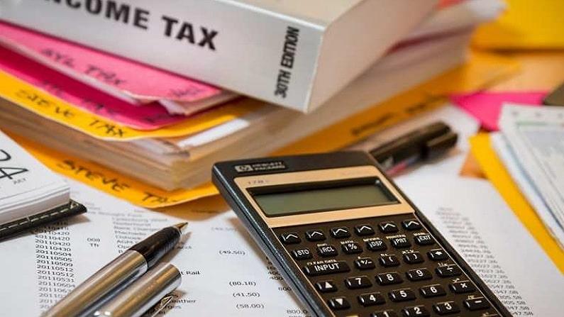 Income Tax Return में ऑटो पॉपुलेटेड सिस्टम क्या है घंटों