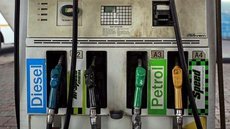 पेट्रोल और डीजल सस्ता