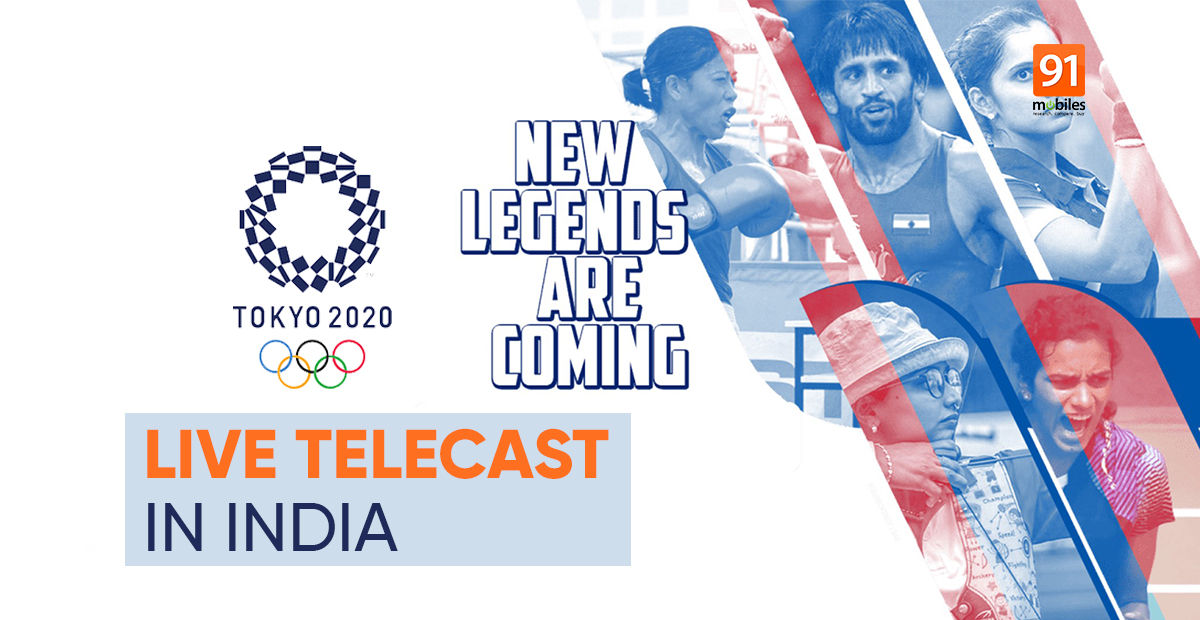 Tokyon Olympics 2021 live telecast in India