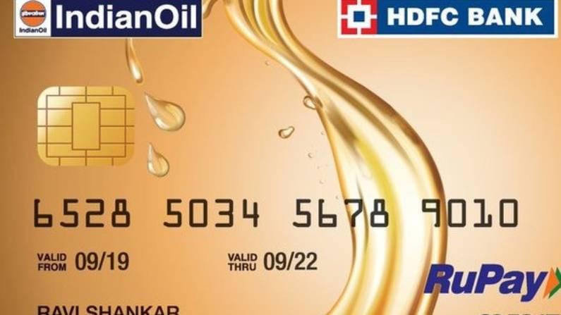 fuel credit card