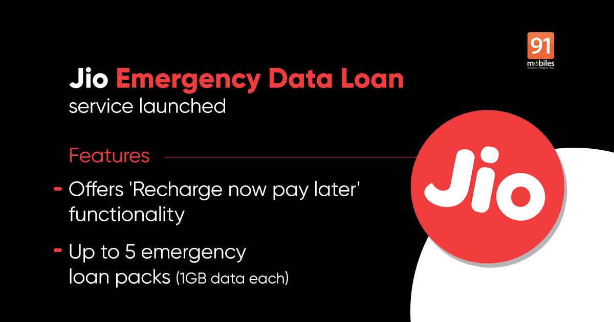 jio data loan pay later scheme