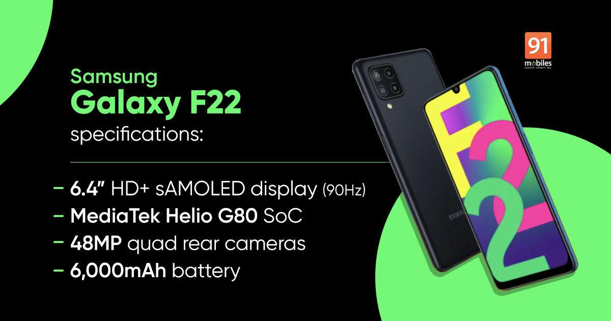 samsung galaxy f22 featured 1