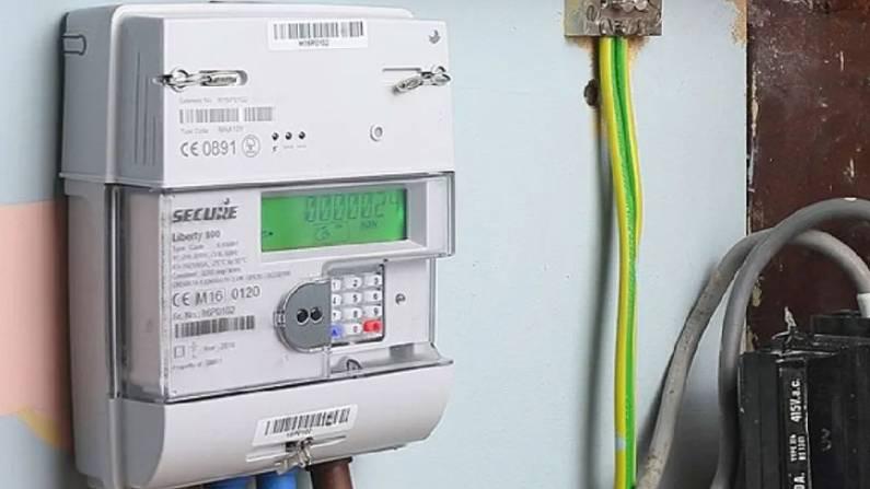 वाला है आपके घर का बिजली मीटर अब एडवांस