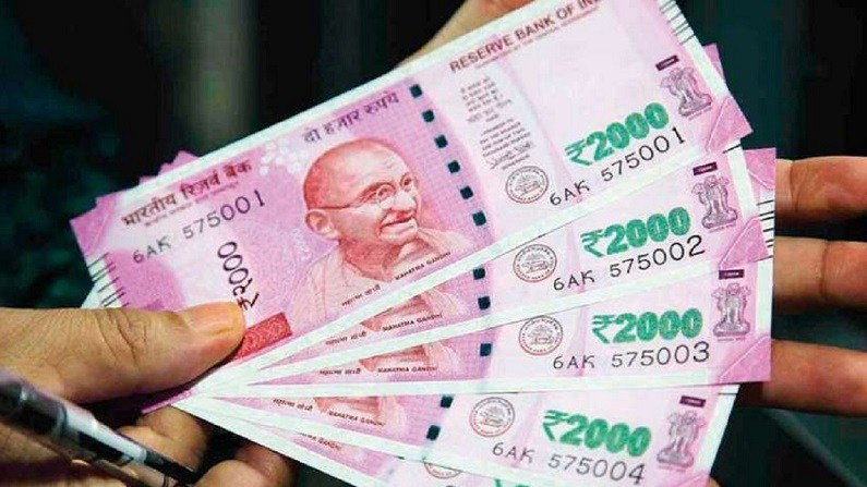 महीने 2500 रुपये की बचत पर पाएं 10 लाख