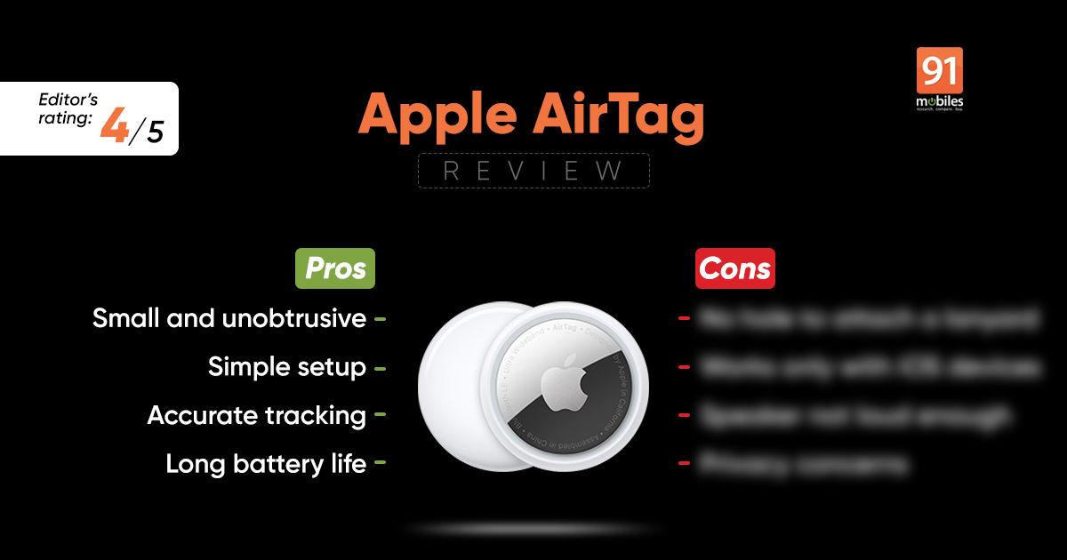 Apple AirTag की समीक्षा हाल ही में कुछ खो गया