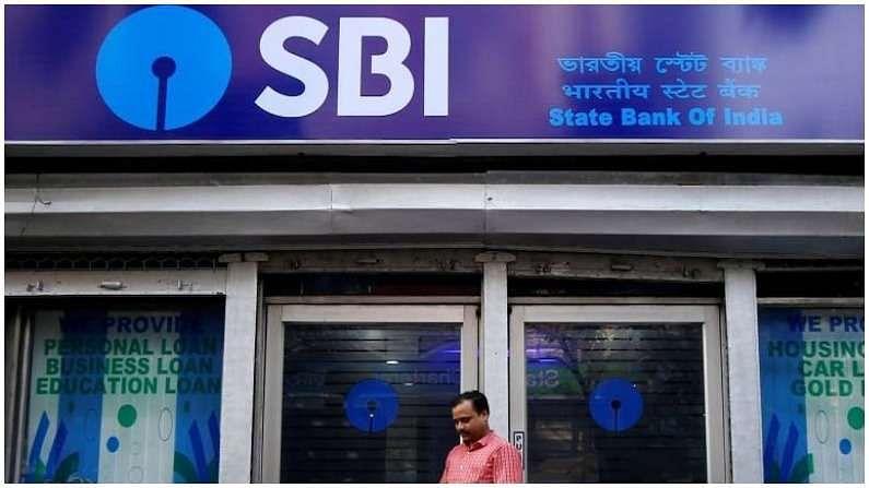 SBI में किया है लोन के लिए अप्लाई बैंक ने