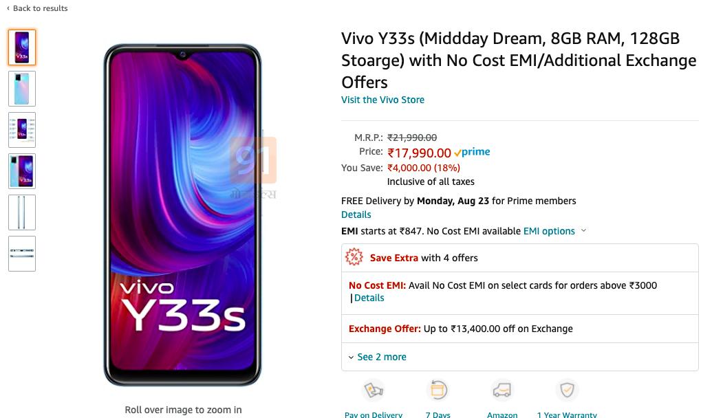 Vivo Y33s Amazon 1