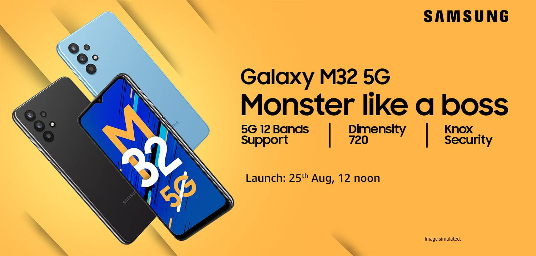 सैमसंग गैलेक्सी M32 5G